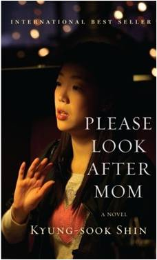 Please Look After Mom2